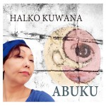 halko_abuku_201606