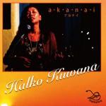 halko_akanai_201203