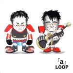 loop_a_2004