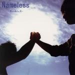 nameless_201107