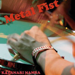 wmc_metal_fist_2013