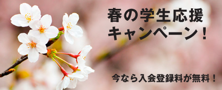 20150409gakusei