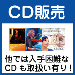 studionuvu_cd_icon