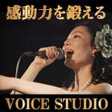 voice_mana160x160