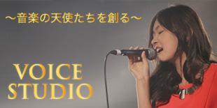 vocal_bn_310x155